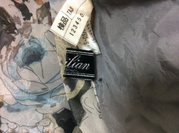 レリアン ロングスカート サイズ13 L レディース ピンク×ダークグレー×マルチ 花柄