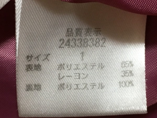 Apuweiser-riche(アプワイザーリッシェ) スカート サイズ1 S レディース美品  ピンク