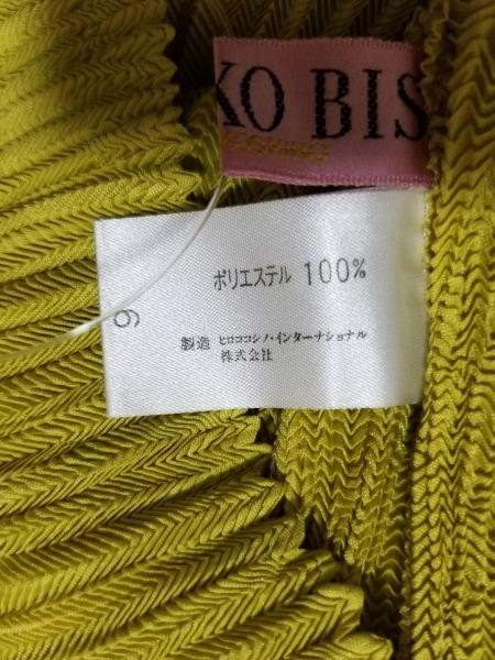 ヒロコビス 半袖カットソー サイズ9 M レディース美品  イエロー プリーツ/ハイネック