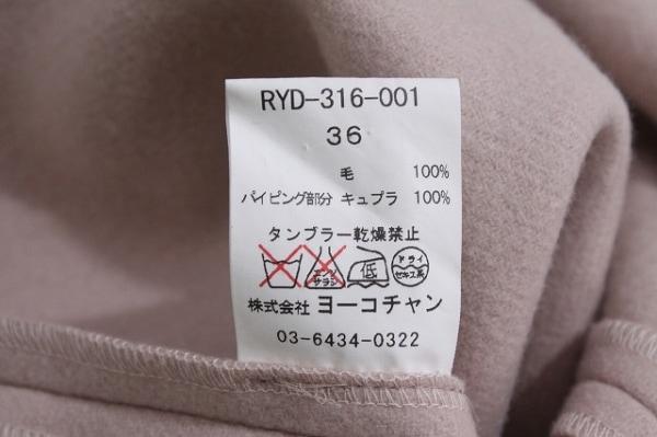 REYC(リック) ワンピース サイズ36 S レディース ピンクベージュ