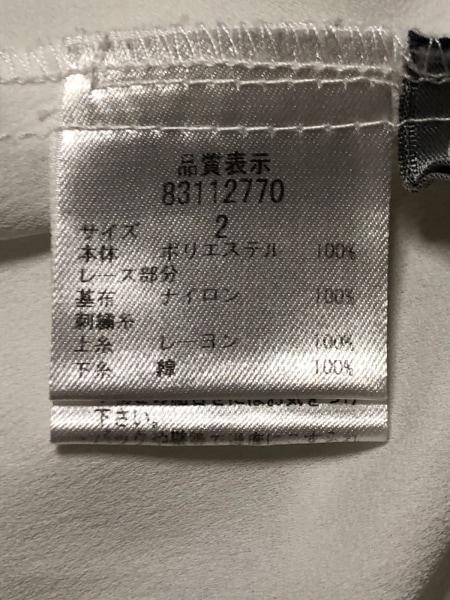 リランドチュール 半袖カットソー サイズ2 M レディース アイボリー フリル/刺繍