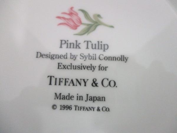 ティファニー プレート新品同様  Pink Tulip アイボリー×イエロー×マルチ 陶器
