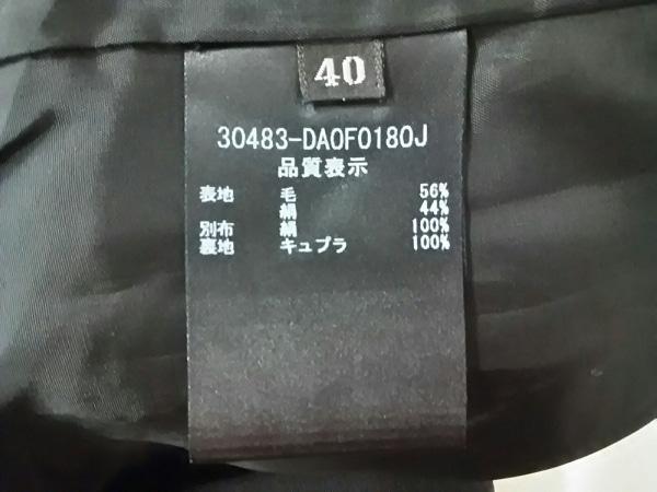 DAISY LIN(デイジーリン) ワンピース サイズ40 M レディース フレンチシック 30483