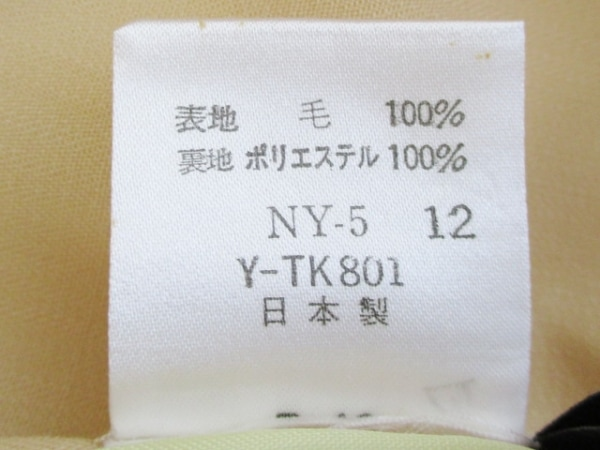 NEW YORKER(ニューヨーカー) ワンピーススーツ サイズ9AR S レディース ベージュ