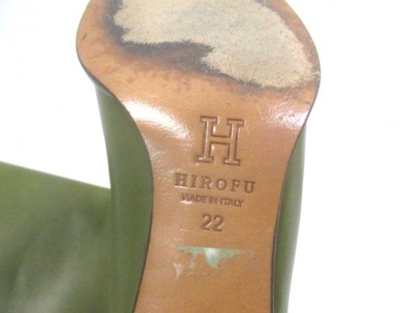 HIROFU(ヒロフ) ロングブーツ 22 レディース カーキ レザー