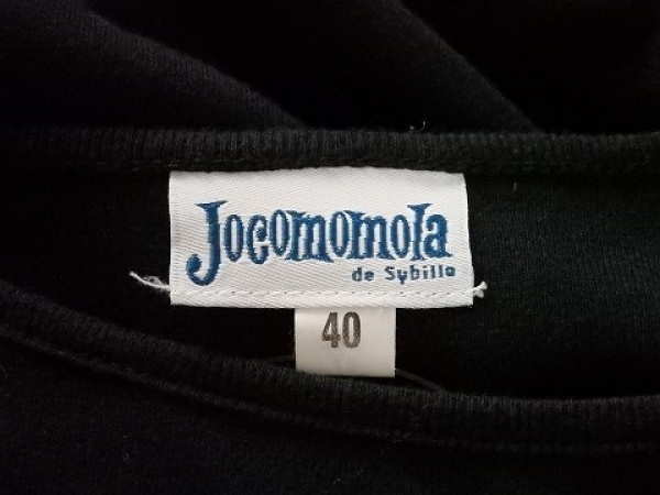 ホコモモラ ワンピース サイズ40 XL レディース美品  黒×ベージュ×マルチ