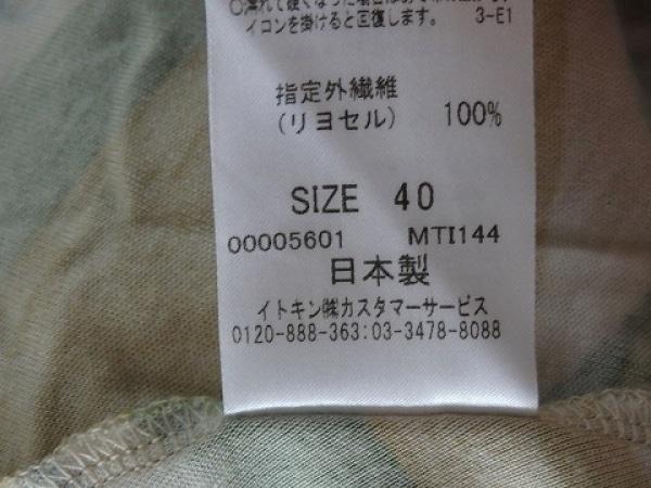 ホコモモラ ワンピース サイズ40 XL レディース美品  グリーン×ライトブルー×マルチ