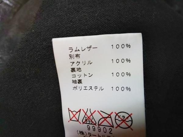 OKIRAKU(オキラク) ブルゾン サイズXS レディース 黒 レザー