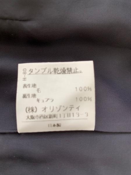 インタープラネット スカートスーツ サイズ36 S レディース 黒×グレー ストライプ