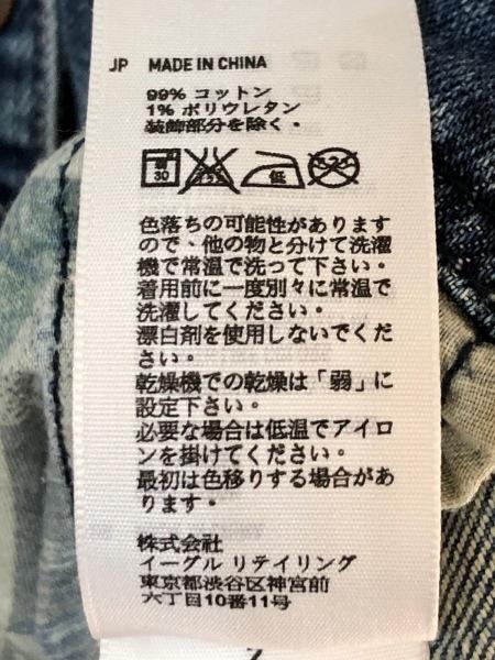 アメリカンイーグル Gジャン サイズS  S レディース ブルー 春・秋物/ダメージ加工