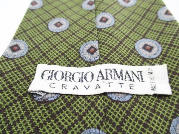 ジョルジオアルマーニ ネクタイ メンズ ダークグリーン×ダークブラウン×グレー
