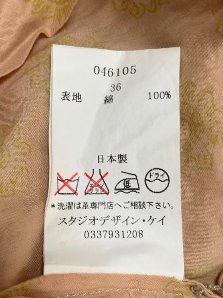 L&KONDO(ルコンド) 長袖カットソー サイズ36 S レディース ベージュ×ライトグリーン