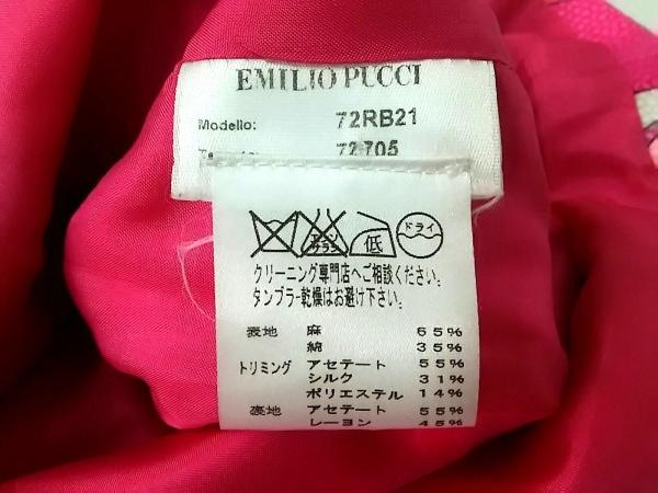 エミリオプッチ ジャケット サイズ34 XS レディース ピンク×白×マルチ ラメ