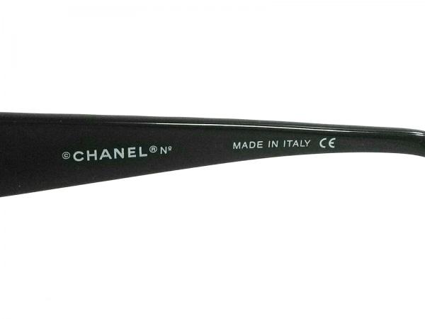 7010367f39d4 ... CHANEL(シャネル) サングラス マトラッセ 5009 黒 プラスチック ...