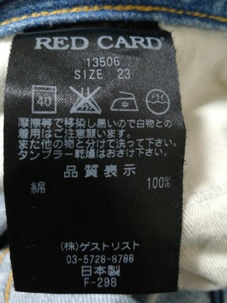 RED CARD(レッドカード) ジーンズ サイズ23 レディース ライトブルー ダメージ加工