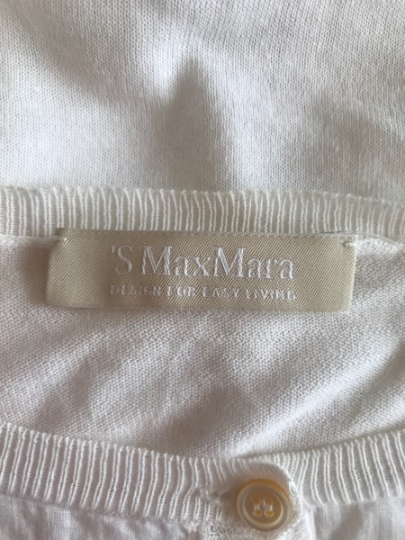 S Max Mara(マックスマーラ) アンサンブル サイズS レディース アイボリー