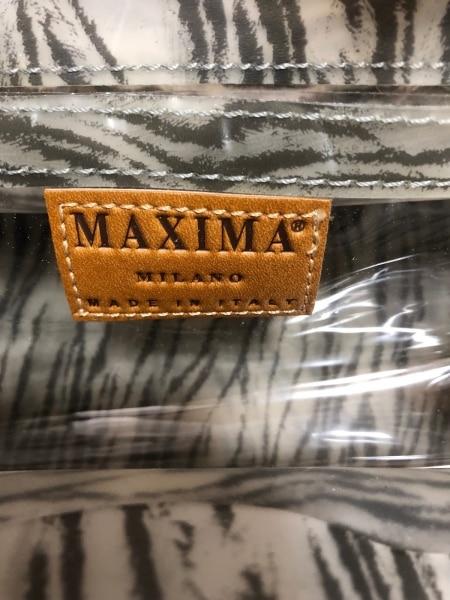 MAXIMA(マキシマ) ハンドバッグ ライトグレー×ダークグレー ゼブラ柄 ラバー