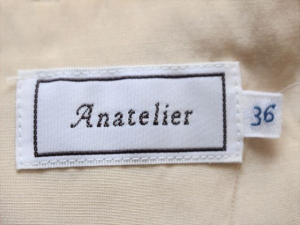 anatelier(アナトリエ) チュニック サイズ36 S レディース ベージュ フェイクパール
