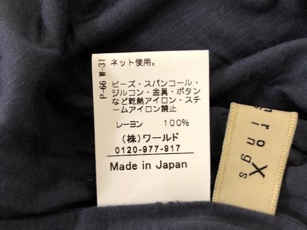 シンクロクロシング 半袖カットソー サイズ38 M レディース ダークグレー