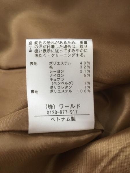 anatelier(アナトリエ) ジャケット サイズ38 M レディース新品同様  ベージュ ラメ