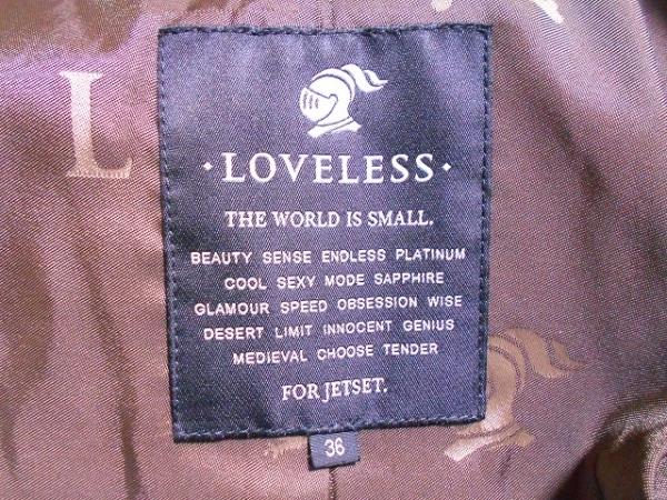 ラブレス ライダースジャケット サイズ36 S レディース美品  ライトブラウン