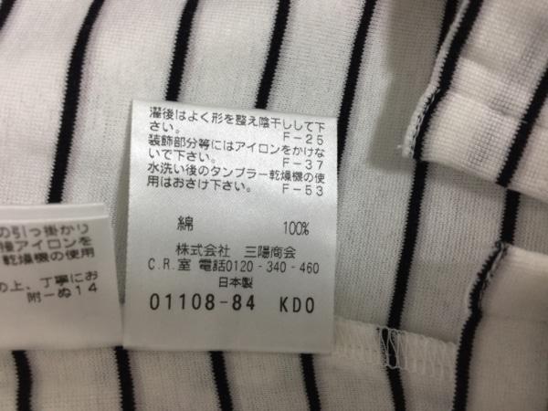 エポカ 半袖カットソー サイズ46 XL メンズ 白×黒 UOMO/ボーダー/ラインストーン