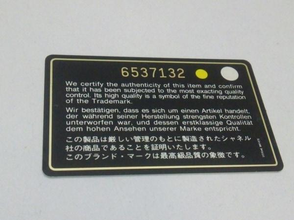 CHANEL(シャネル) ハンドバッグ ワイルドステッチ 黒×ライトブラウン ラムスキン
