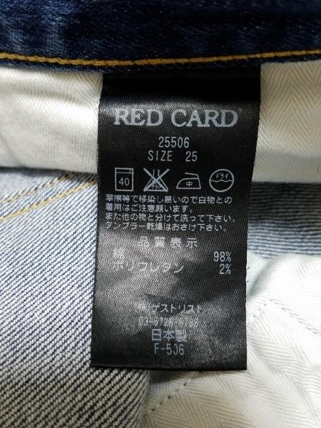 RED CARD(レッドカード) ジーンズ サイズ25 XS レディース ブルー Anniversary 25th