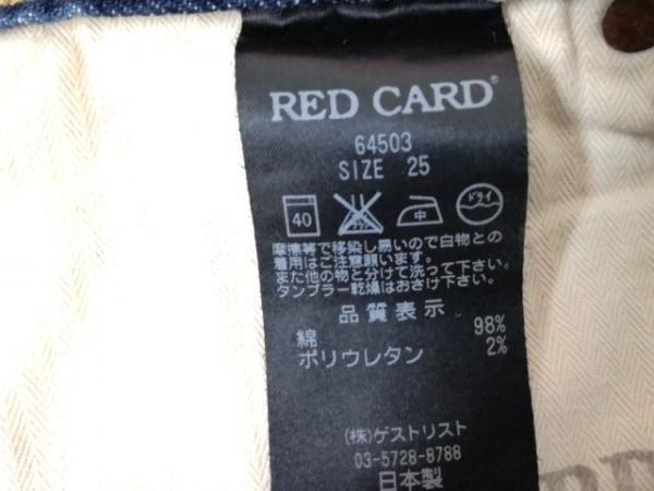 RED CARD(レッドカード) ジーンズ サイズ25 XS レディース ブルー