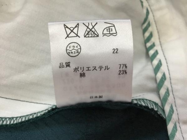 PaulSmith(ポールスミス) パンツ サイズ42 XL レディース グリーン