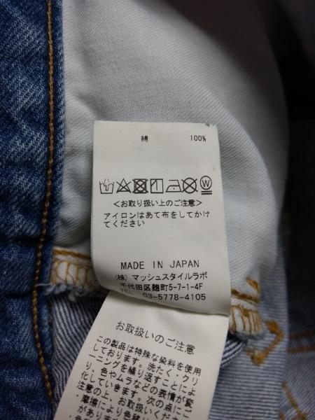 kei shirahata(ケイ シラハタ) ジーンズ サイズ0 XS レディース ライトブルー