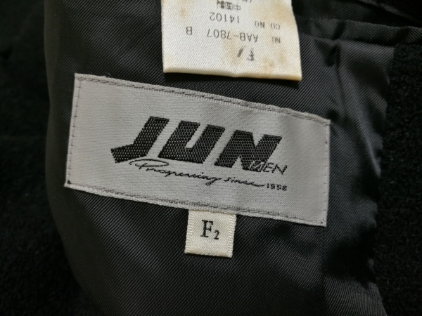 JUN MEN(ジュンメン) コート メンズ 黒 冬物