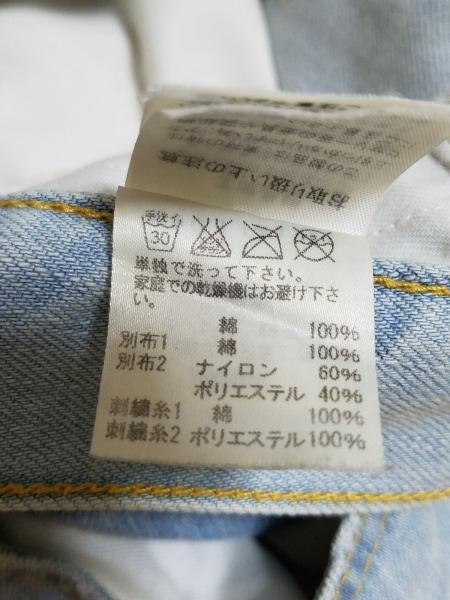 TSUMORI CHISATO(ツモリチサト) ジーンズ サイズ1 S レディース ライトブルー×マルチ