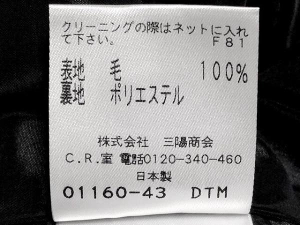 TO BE CHIC(トゥービーシック) ジャケット サイズ40 M レディース 黒 4