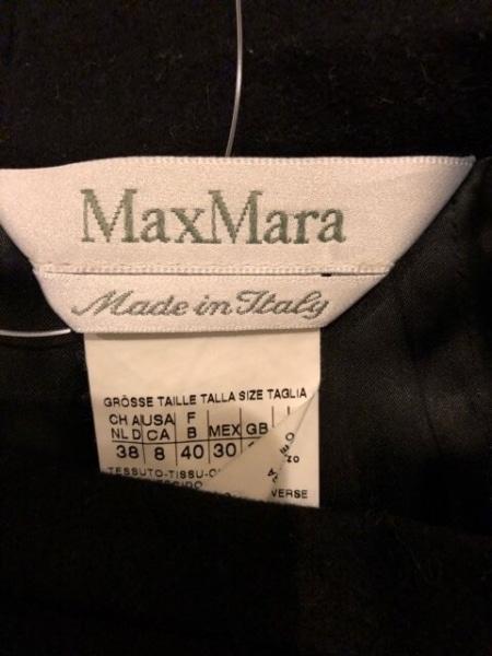 Max Mara(マックスマーラ) スカート サイズ38 S レディース美品  黒