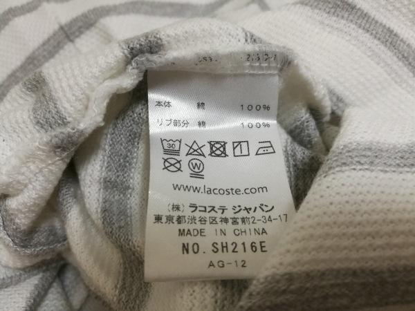 Lacoste(ラコステ) パーカー メンズ 白×ライトグレー ボーダー