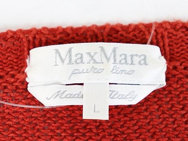Max Mara(マックスマーラ) 長袖セーター サイズL レディース オレンジ