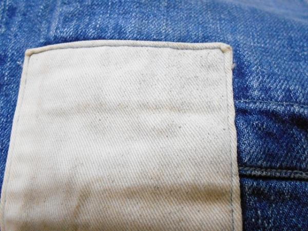 PLEIN(プレーン) ジーンズ サイズ1 S メンズ ブルー×アイボリー ダメージ加工