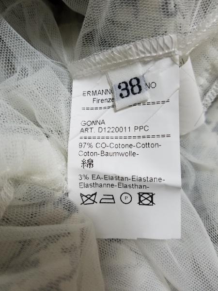 エルマノシェルビーノ スカート サイズ38 M レディース アイボリー×黒