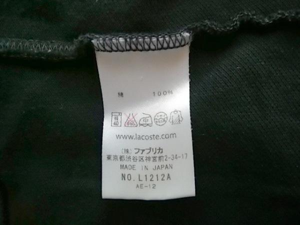 Lacoste(ラコステ) 半袖ポロシャツ サイズ4 XL メンズ 黒