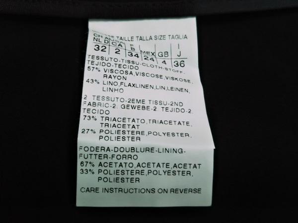 Max Mara(マックスマーラ) ジャケット サイズ36 S レディース美品  黒