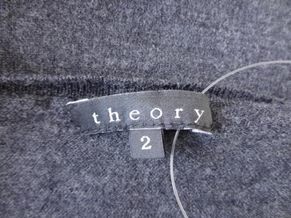 theory(セオリー) 半袖セーター サイズ2 S レディース美品  ダークグレー