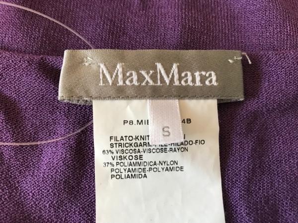 Max Mara(マックスマーラ) 半袖カットソー サイズS レディース美品  パープル