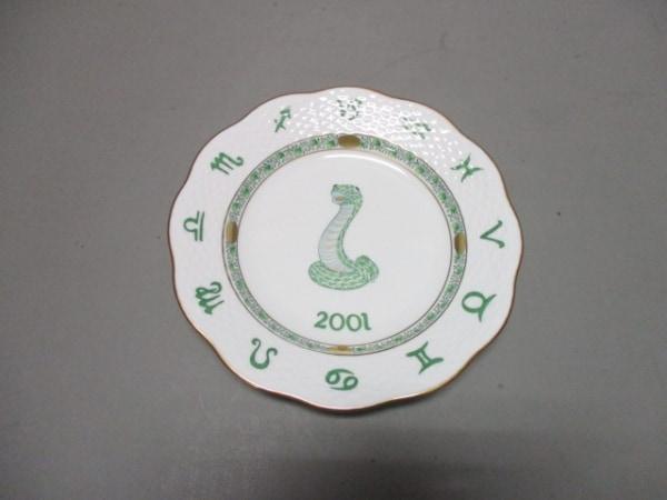 ヘレンド プレート新品同様  白×グリーン×ゴールド イヤーズプレート/2001/巳 陶器
