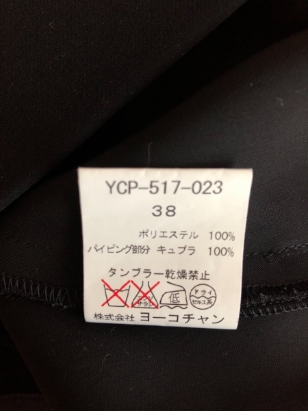 YOKO CHAN(ヨーコ チャン) パンツ サイズ38 M レディース 黒