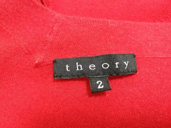 theory(セオリー) ワンピース レディース レッド
