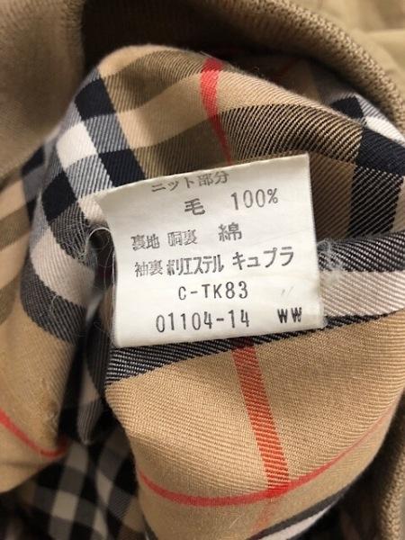バーバリーズ ブルゾン サイズL メンズ美品  ベージュ ジップアップ/春・秋物