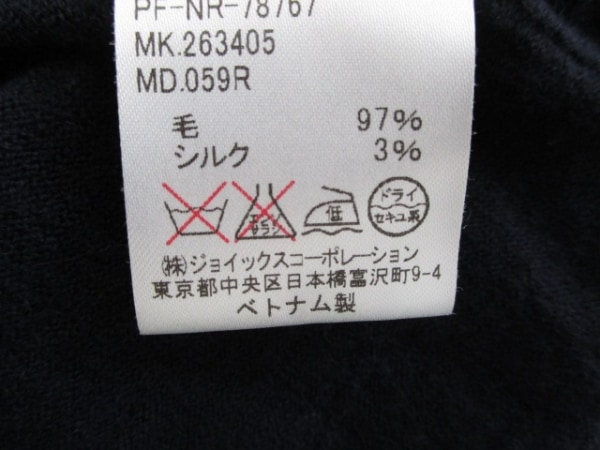 ポールスミス 長袖セーター サイズX LARGE レディース ダークネイビー×黒×白