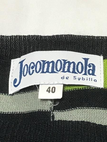 JOCOMOMOLA(ホコモモラ) ノースリーブセーター サイズ40 XL レディース ボーダー