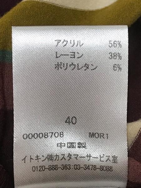 JOCOMOMOLA(ホコモモラ) 長袖Tシャツ サイズ40 XL レディース ボーダー
